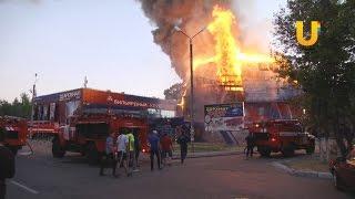 В Нефтекамске сгорел развлекательный центр