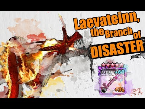 Fishing Superstars: Laevateinn, The Branch Of Disaster - { [Legend] Hades }