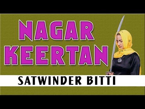 Satwinder Bitti - Nagar Keertan - Dhan Teri Sikhi