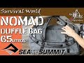 Sea to Summit Nomad Duffle Bag 65litros