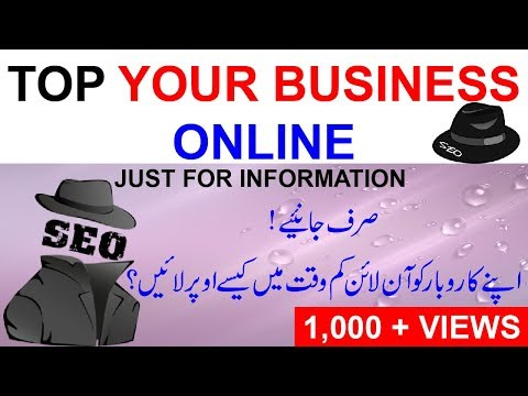 Black Hat SEO Understand and dont use tutorial in Hindi/Urdu