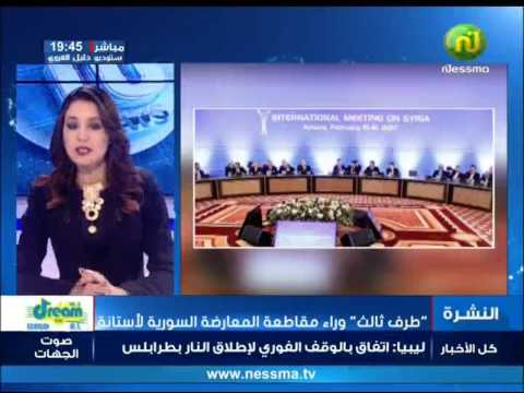 جولة من الأخبار العالمية
