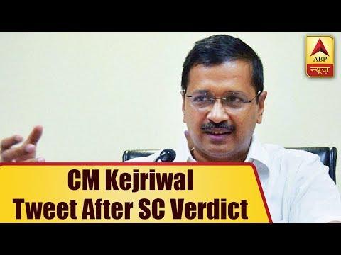 A Big Victory For The People of Delhi,Big Victory For Democracy: Tweets CM Kejriwal After SC Verdict Mp3