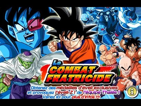 le combat fratricide vf