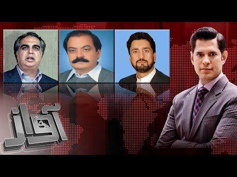 Awaz - SAMAA TV - 13 Dec 2017
