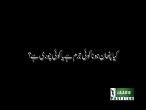 Pakhtuns are HUMAN...Stop Cracking Jokes