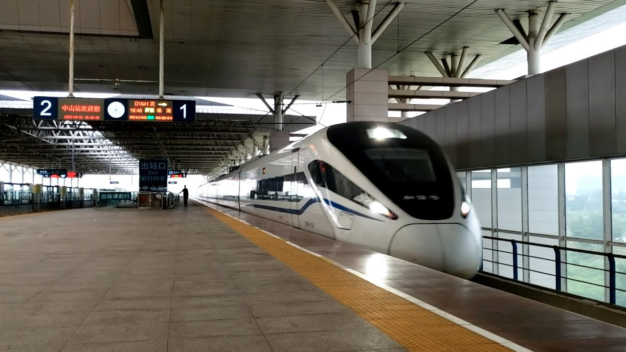 【廣珠城際】CRH1A A擔當D1841次中山站停車 最近這車用萌地鐵 以前都沒有過(D2827時代除外) - YouTube