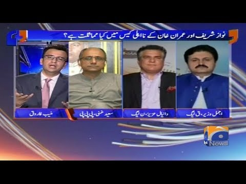 Aapas Ki Baat - 25 July 2017 - Geo News