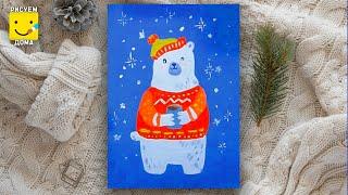 Как нарисовать белого медведя - урок рисования для детей от 5 лет. Дети рисуют поэтапно, гуашь.