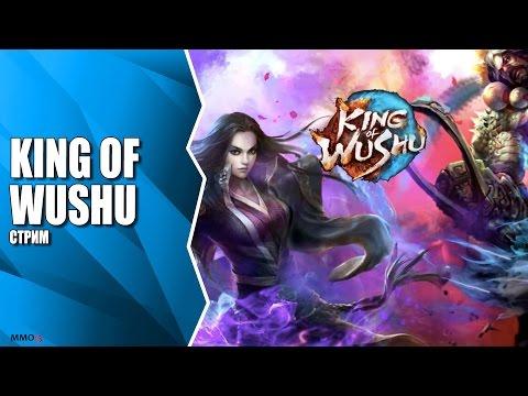 видео: Знакомство с 3d moba king of wushu от snail games на китайском ОБТ