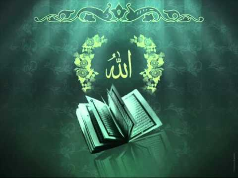 Surah Maryam - Saad Al Ghamdi