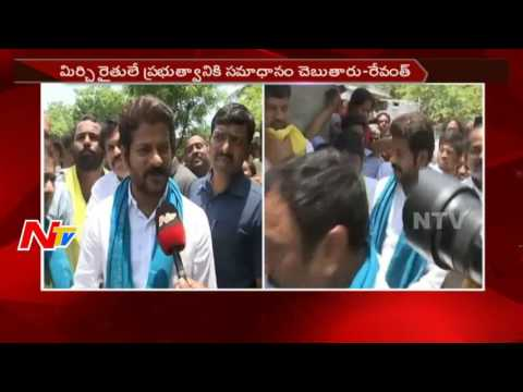 Revanth Reddy Face to Face about Khammam Market Yard Issue || Telangana || NTV