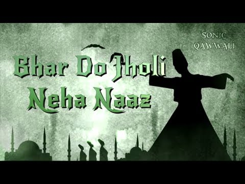 Latest Qawwali || Bhar Do Jholi || Neha Naaz || Popular Qawwali || Hit Qawwali || Sonic Qawwali