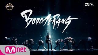 최초공개 wanna one boomerang 부메랑