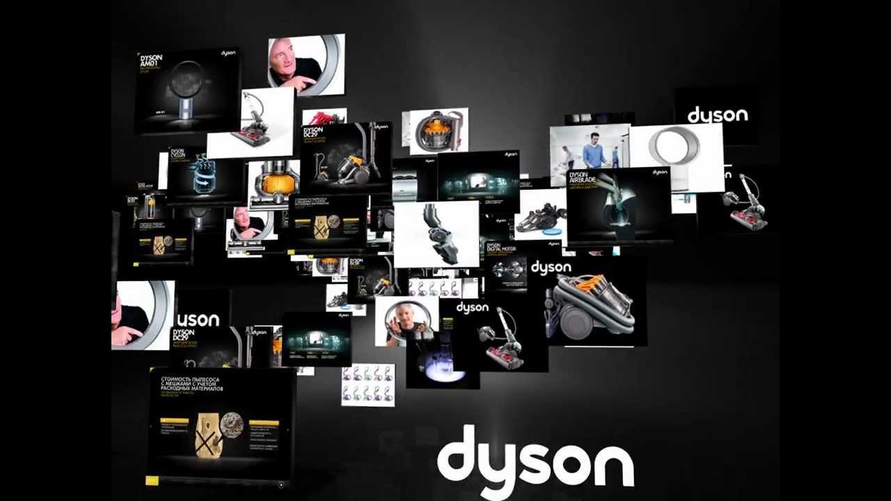 dyson academy