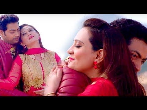 Chanda Se Chakori Mil Gail - Jaan Tu Bewafa Badu - Pamela Jain - Bhojpuri Hit Songs 2018 New