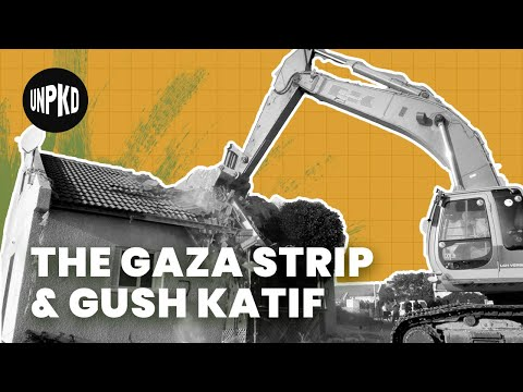 Israel's Disengagement From Gaza