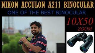 NIKON A211(10X50) BEST BINOCULAR | QUICK UNBOXING & REVIEW(HINDI)