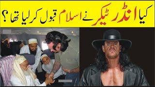 Has Undertaker Accepted Islam or Not? A Big Question!