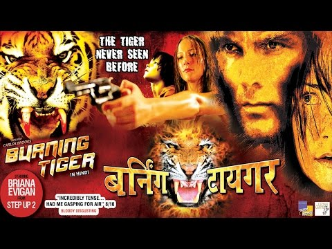 Burning Tiger - Full Length Action Hindi Movie
