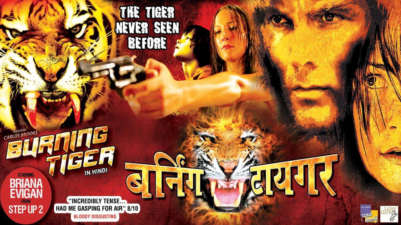 burning tiger full length action hindi movie