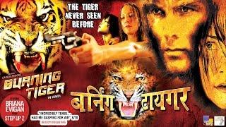 Burning Tiger - Full Length Action Hindi Movie