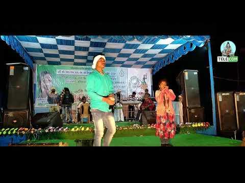 Adi Din Khon Nepel Nepel Bachom Nepel Yaa(Purnima+Mohan) New Santali Fansan Video 2019