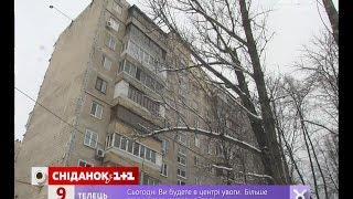 видео оренда квартир Львів