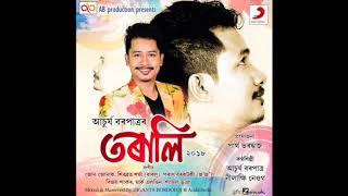 english baideo torali 2018 achurjya borpatra new latest assamese modern song 2017