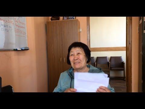 Отзыв клиента по программе Закрой кредит Гармаева Екатерина