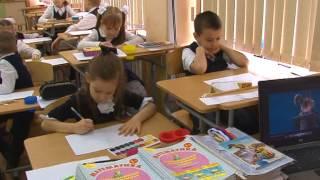 Радченко Елизавета - урок