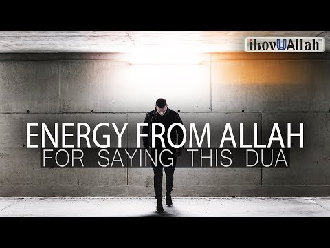 Energy From Allah for Saying This Dua