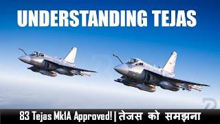 Understanding LCA Tejas | 83 Tejas Mk1A Approved! | तेजस को समझना