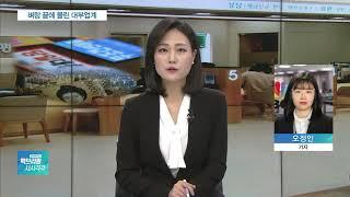 '벼랑 끝' 대부업체들 대출중단…러시앤캐시는 시장 철수…