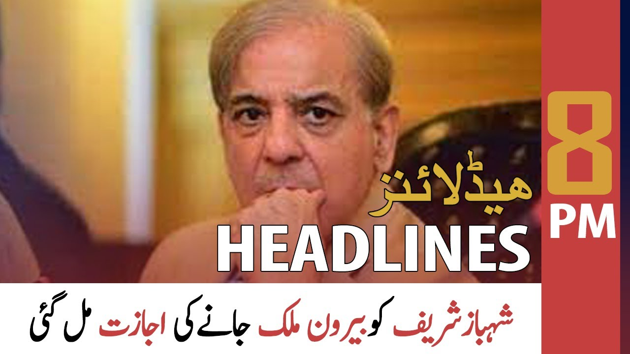 Download ARY News Headlines   8 PM   7 May 2021