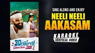 Neeli Neeli Aakasam - Karaoke | 30 Rojullo Preminchadam Ela | Pradeep Machiraju | Anup Rubens