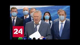 """Жириновский: """"Никогда Фургала из партии не исключим"""""""