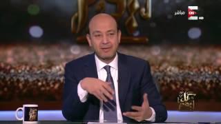 ياسر فتحي لـ كل يوم: لم يعد للتعاقد الذي تم بين الكاف والوكيل الفرنسي وجود
