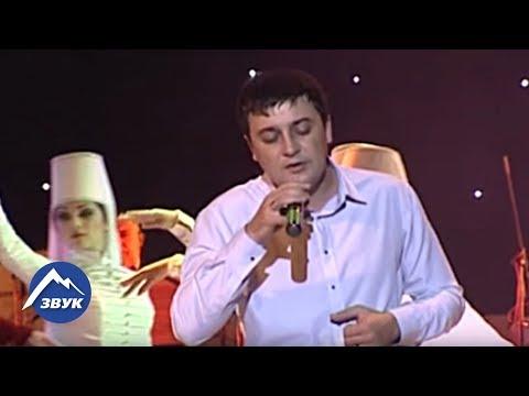 Магамет Дзыбов - Си Аминат | Концертный номер 2013