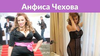 Все стройнее: Анфиса Чехова продолжает худеть