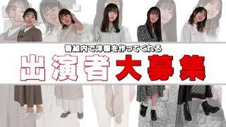 【洋服デザイン】番組企画「デザイナーエッグ」出演者大募集!!【オーディション】