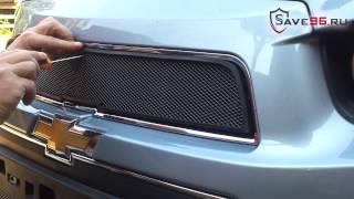 Сетка на решетку радиатора для Chevrolet Aveo (Шевроле Авео) 2012-2014 г.в.(http://www.save96.ru/ - Интернет-магазин защитных сеток радиатора. Сетка для защиты радиатора от камней и насекомых..., 2014-11-08T23:28:27.000Z)