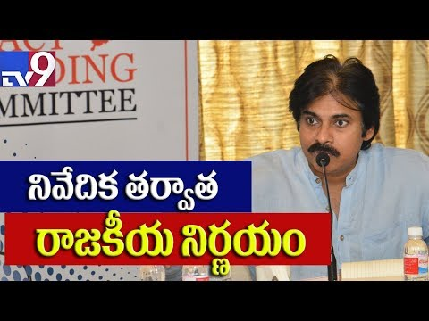 Pawan Kalyan's JFC to prepare report on Centre's aid to AP - TV9 Trending