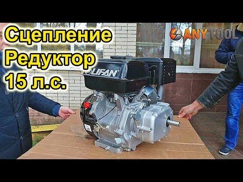 Двигатель Lifan 190F-R с редуктором и с много-дисковым центробежным сцеплением