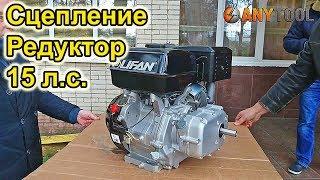 видео Двигатель Lifan 190FD