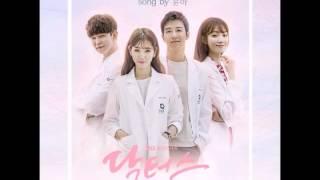 'Doctors' OST Full Album