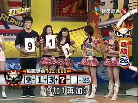 打擊出去-20110325-part4