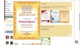 Модуль «Мастер наградных документов» - краткий обзор