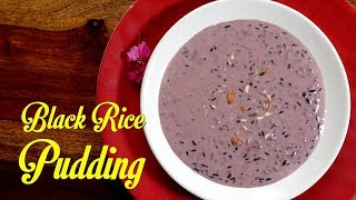 Manipuri Black Rice Pudding | Chak Hao | Northeast Indian Recipes