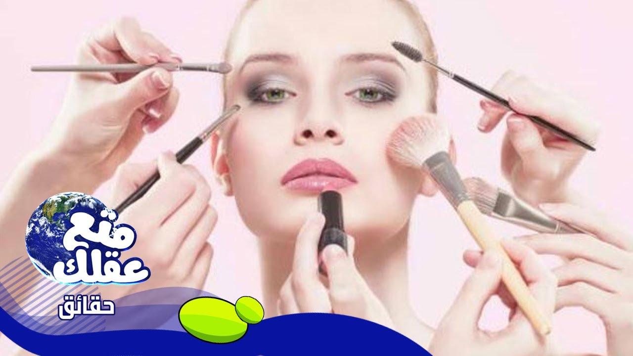 حقائق لا تصدق عن صناعة مستحضرات التجميل فى العالم  - صناعة الجمال أهم من الجوع !